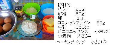 e0012343_10374770.jpg