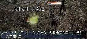 b0032347_9141394.jpg