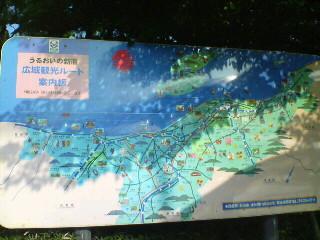 新潟県_e0081959_8531557.jpg