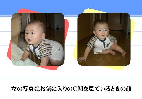 f0054868_052773.jpg