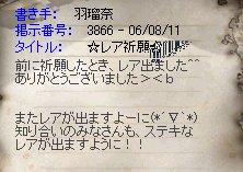 f0040475_21533165.jpg
