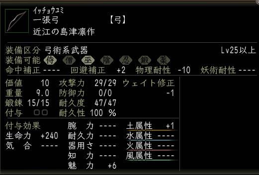 d0080483_157438.jpg