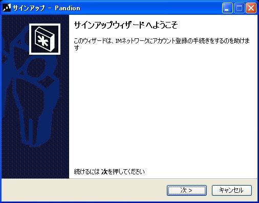 e0093688_1046579.jpg