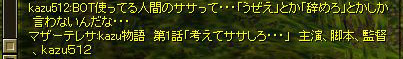 f0048093_91668.jpg
