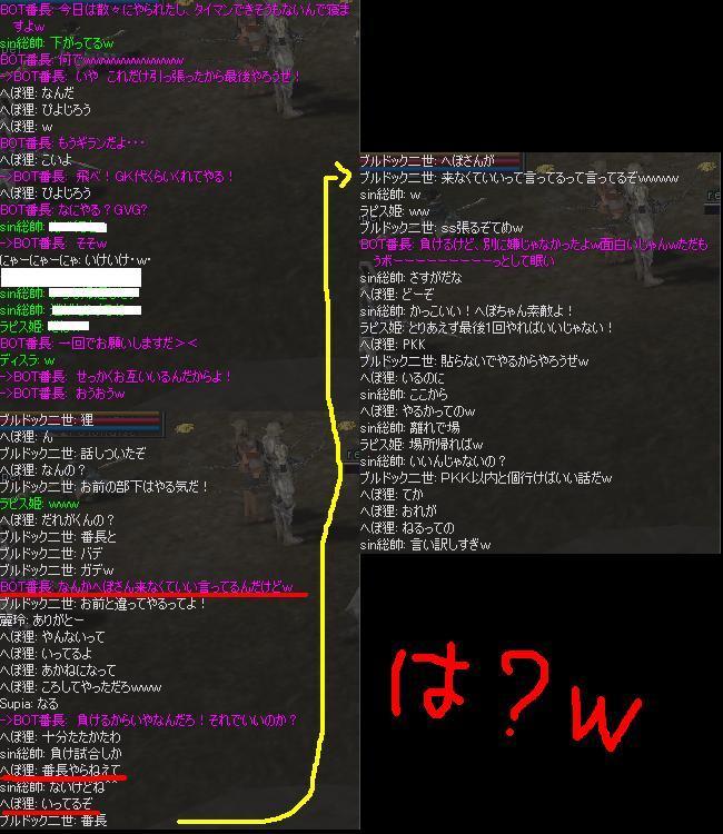 b0080594_22161132.jpg