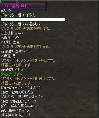 b0080594_2244266.jpg