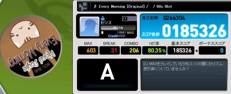 b0094998_11105366.jpg