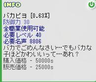 b0094998_115014.jpg