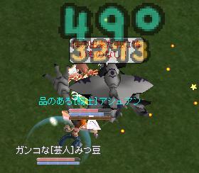 b0094998_1185751.jpg