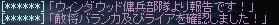 c0045001_1235393.jpg