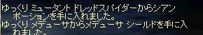 b0078004_1331872.jpg