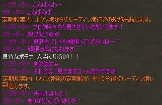 c0012810_1374898.jpg