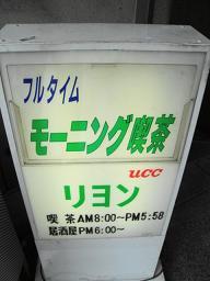 f0101318_19533550.jpg