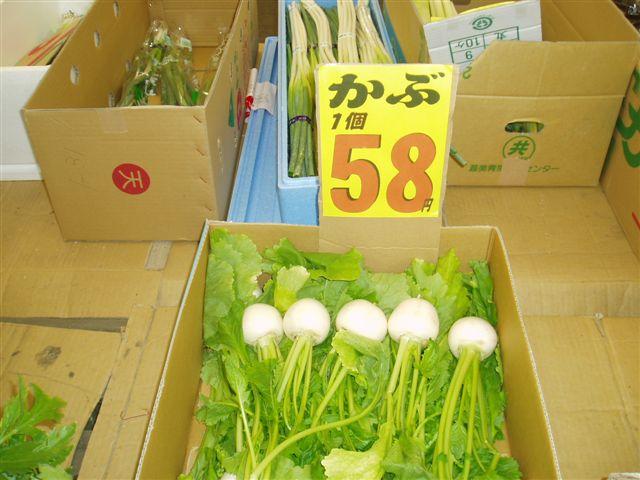 菜食者天国_d0077719_7425269.jpg