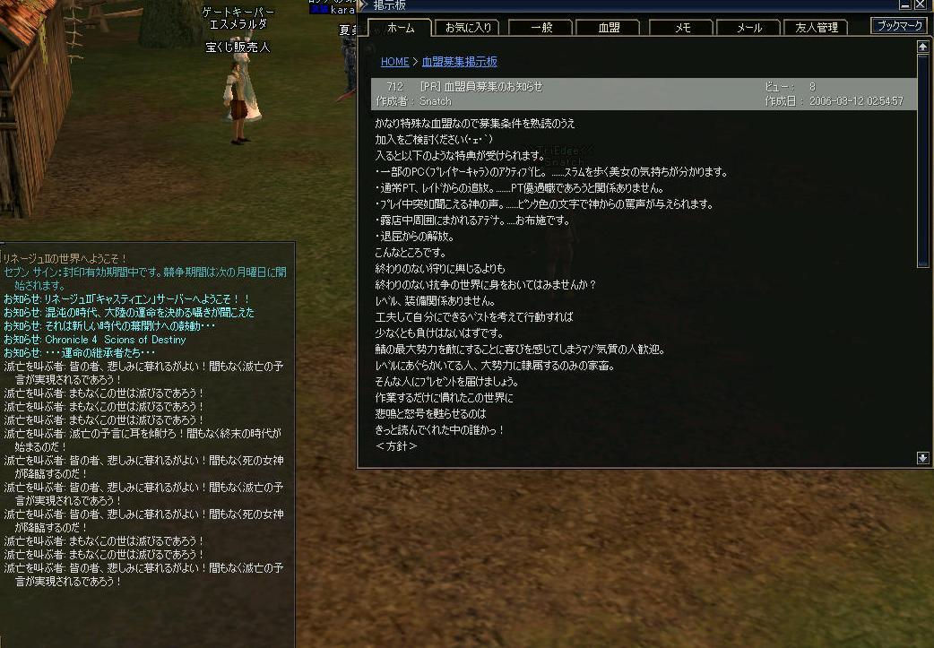 c0082925_3534566.jpg