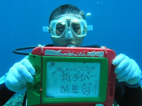 8月12日あやちゃん初写真公開!_c0070933_2062460.jpg