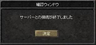 f0078734_19532620.jpg