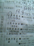 f0062135_2203531.jpg