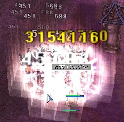 f0101240_20102531.jpg