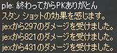 b0075548_23191260.jpg
