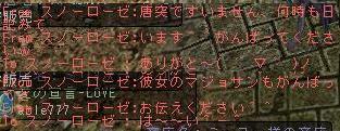 f0060649_1341723.jpg