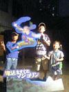 b0021052_083611.jpg