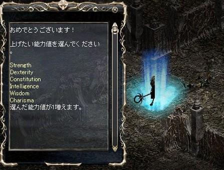 b0077853_015125.jpg