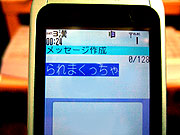 a0013855_419305.jpg