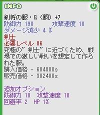e0045282_204315.jpg