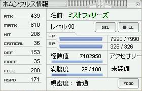 b0032787_055112.jpg