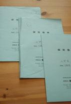 リフォーム日記・・・見積もり編②_e0061787_1634378.jpg