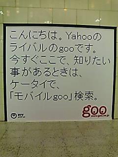 d0002091_23361516.jpg