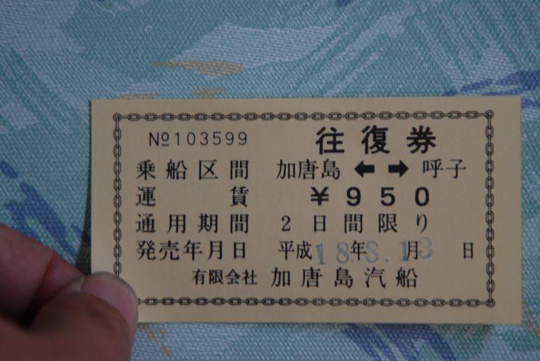 b0093800_1946376.jpg