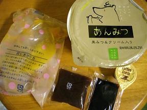 くまさん あんみつ - 宮城製粉_a0057402_23561176.jpg