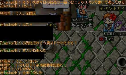 c0079202_0125889.jpg