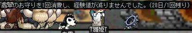 f0027709_20572472.jpg