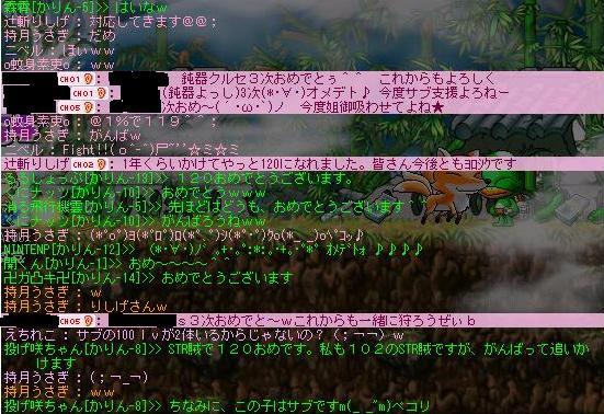 b0102513_185666.jpg