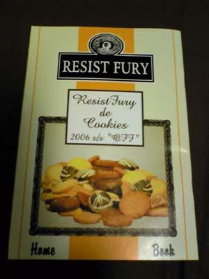 RESIST FURY_c0038117_2126503.jpg