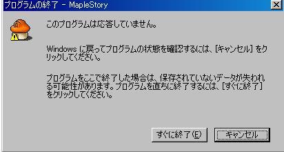 e0045728_10115126.jpg