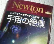 b0038530_1040971.jpg
