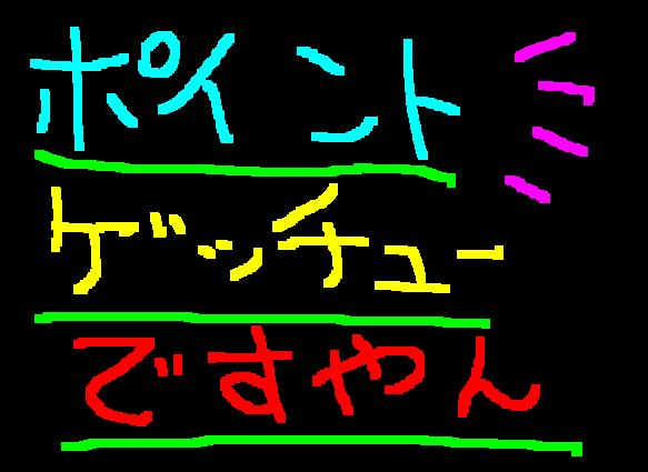 f0056935_210010.jpg