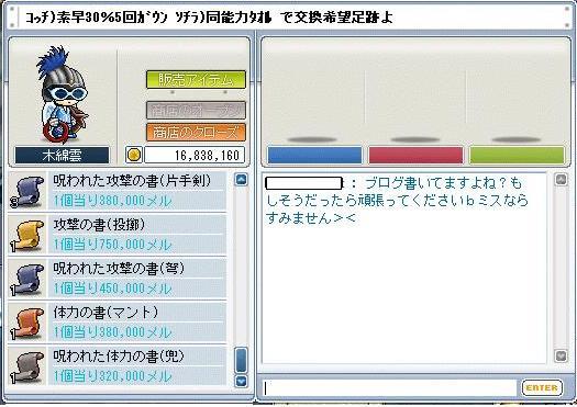 f0007444_5431737.jpg