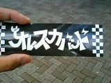 b0060945_15165188.jpg
