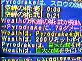 d0029845_10519.jpg