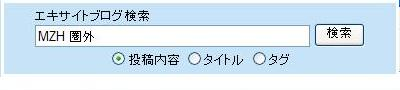 f0101845_1542474.jpg
