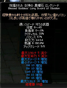 b0074747_2461856.jpg