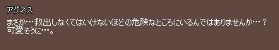 b0078250_0392041.jpg
