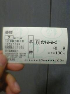 b0030951_21311932.jpg
