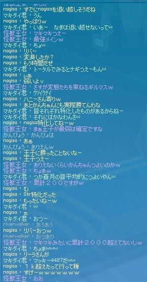 c0064664_16262320.jpg