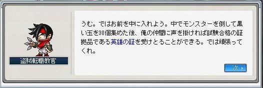 f0008265_6584480.jpg